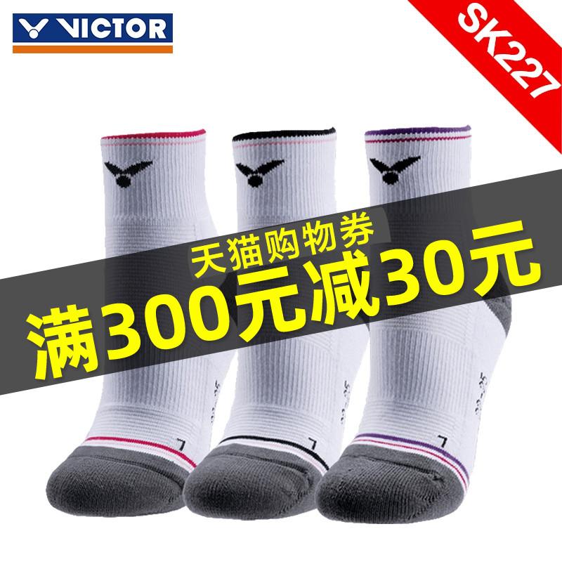 專櫃正品VICTOR勝利羽毛球襪 毛巾底襪子運動襪中筒女襪吸汗SK227
