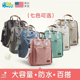 Five small trucks Mummy bag backpack female fashion multifunction large-capacity maternal mom out school bags