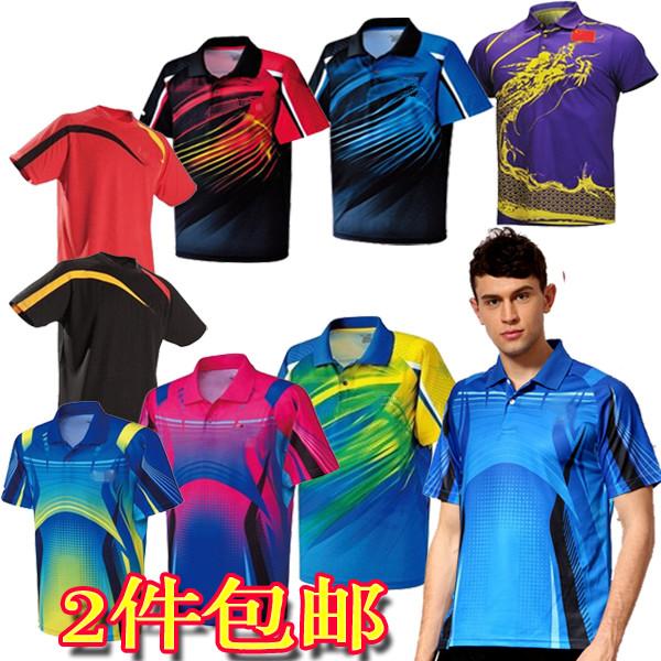 2件包郵 乒乓球服男/女款速幹排汗短袖乒乓球T恤比賽服有兒童碼