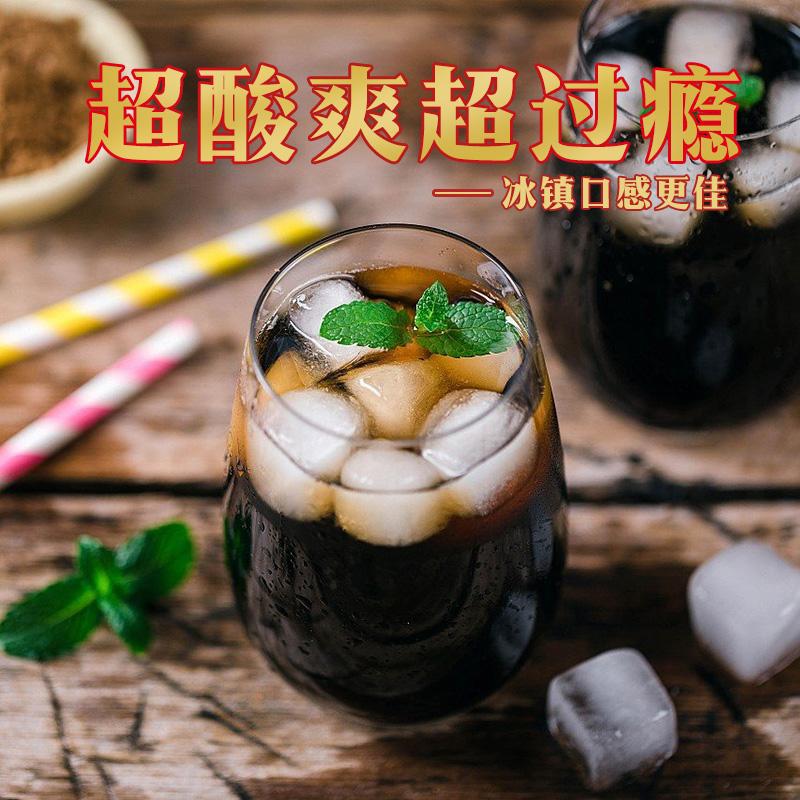 金童锐康1kg酸梅膏酸梅汁酸梅汤10倍浓缩乌梅果汁家商用冲调饮料
