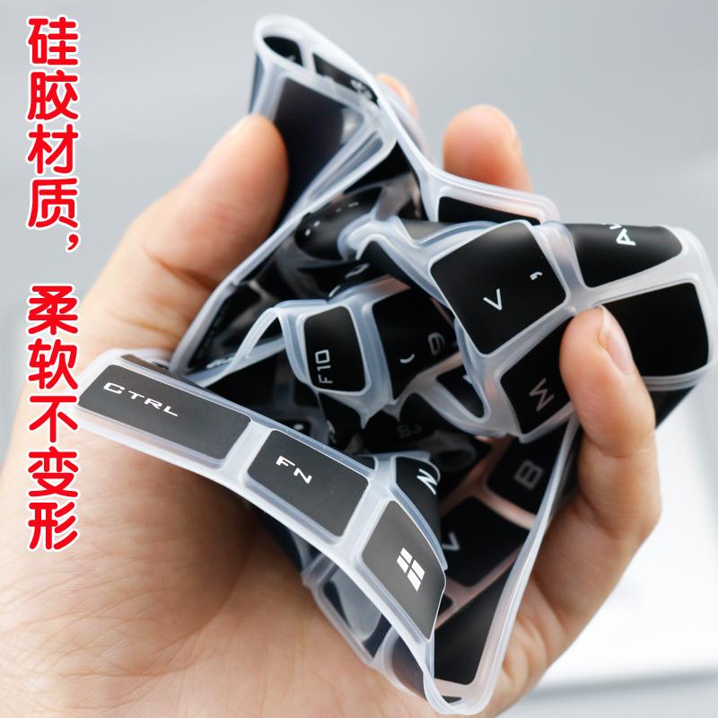 机械革命S1 Pro键盘按键贴膜 14寸笔记本电脑i7-8565U防尘保护套