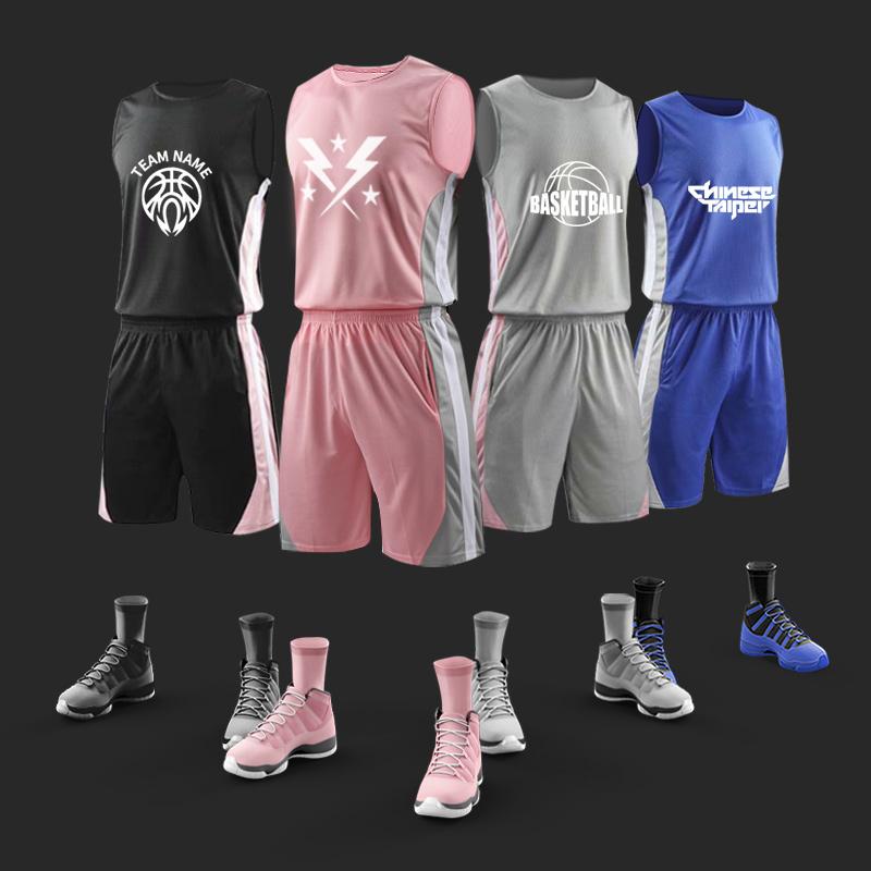 篮球服套装男女球衣定制儿童学生运动比赛训练篮球衣队服背心印字