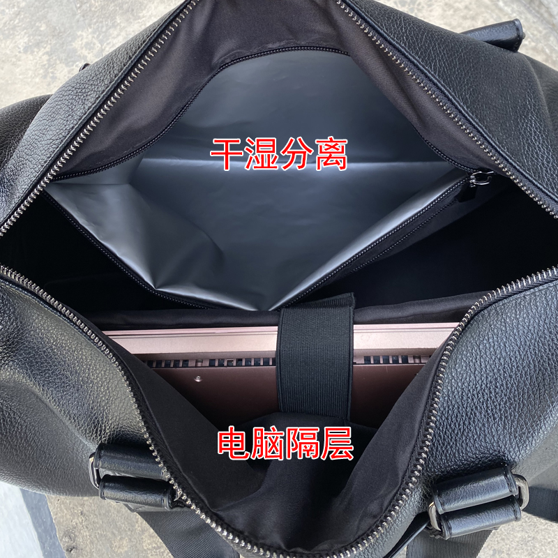 男士真皮旅行收纳包手提短途出差行李袋大容量干湿分离商务登机包