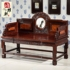 Mahogany furniture Arhat bed rosewood double throne antique carved marble backrest Chinese sofa Zen chair