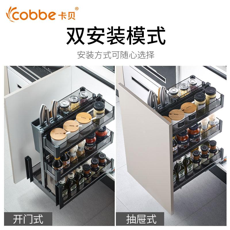 不锈钢抽屉式黑晶调料篮调味置物收纳架 304 卡贝厨房橱柜拉篮双层
