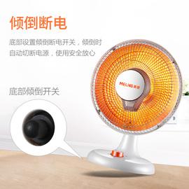 美菱小太阳取暖器家用节能烤火器电暖气电火炉热扇小型速热暖风机