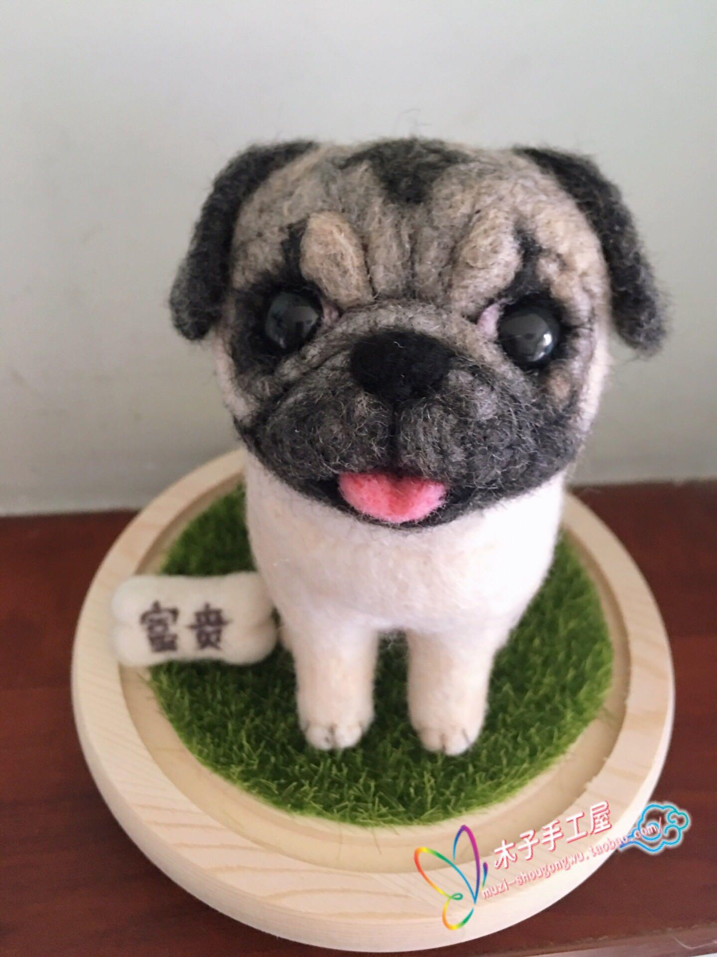 羊毛毡纯手工来图定制宠物狗巴哥犬全身室内摆件微景观赏纪念