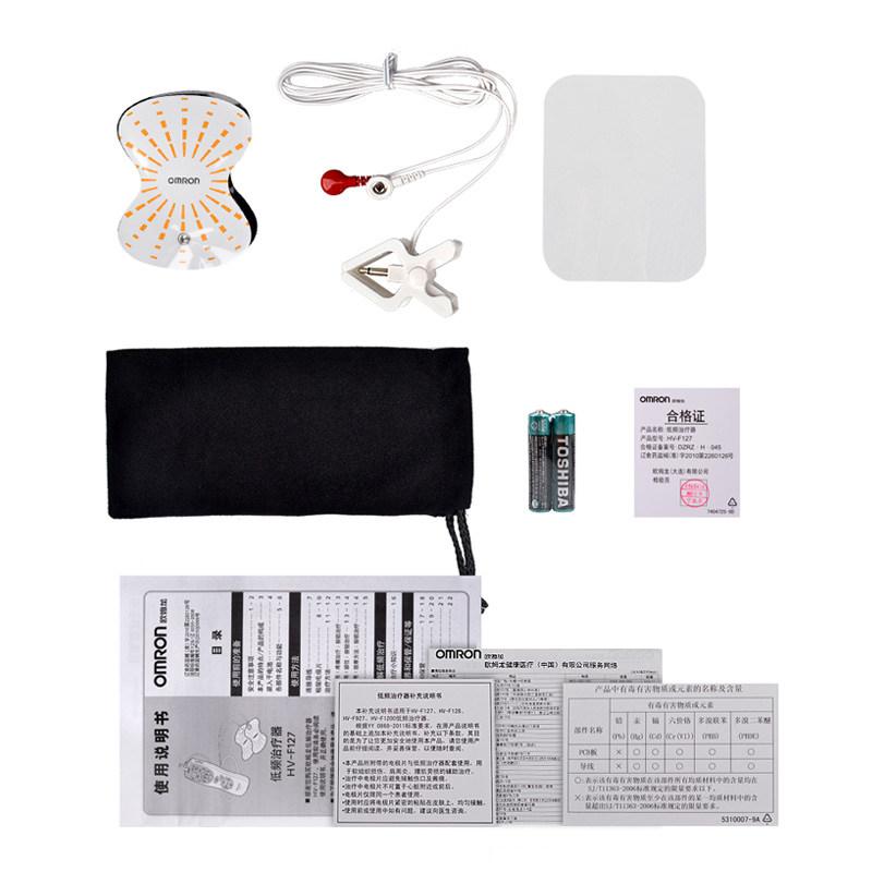 欧姆龙按摩仪HV-F128/127低频理疗仪肩周炎家用多功能便携按摩器