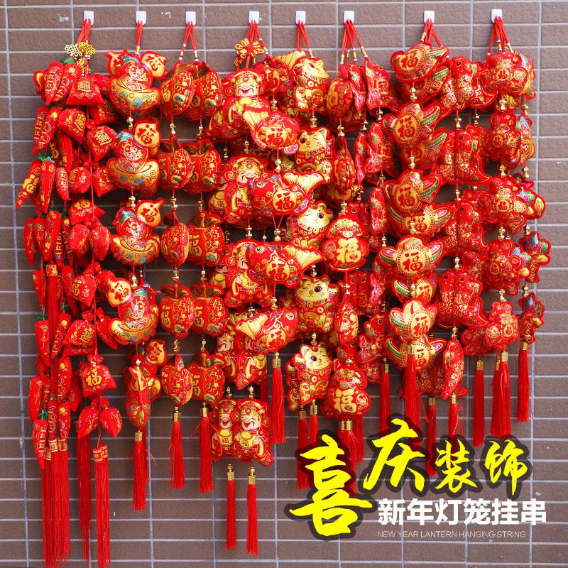 元旦新年装饰用品挂件过年春节年货室内喜庆布置红辣椒鞭炮串挂饰