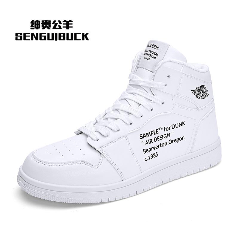 空军一号aj男鞋子大码45白色高帮板鞋46学生47春季百搭休闲潮鞋48