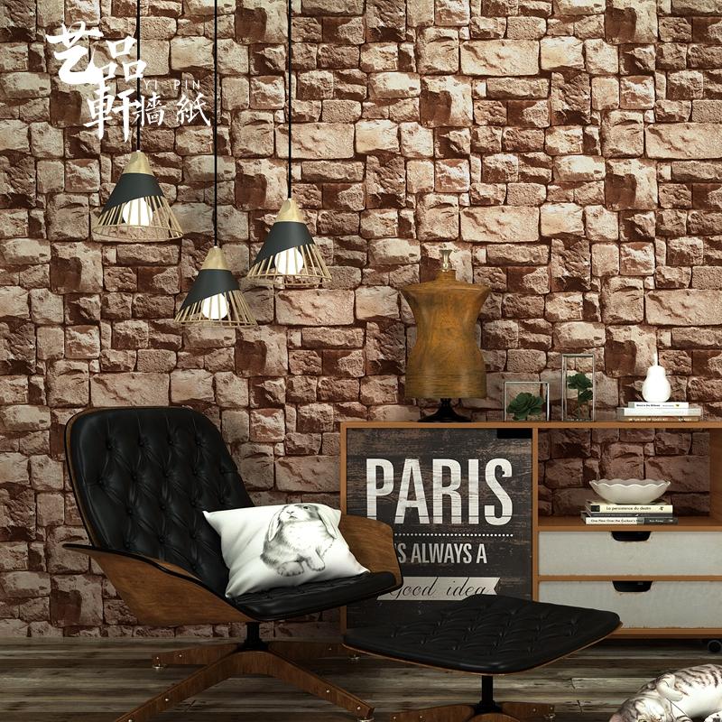 工業風石頭壁紙 KTV 立體仿磚紋磚塊墻紙復古懷舊酒吧餐廳咖啡廳 3D