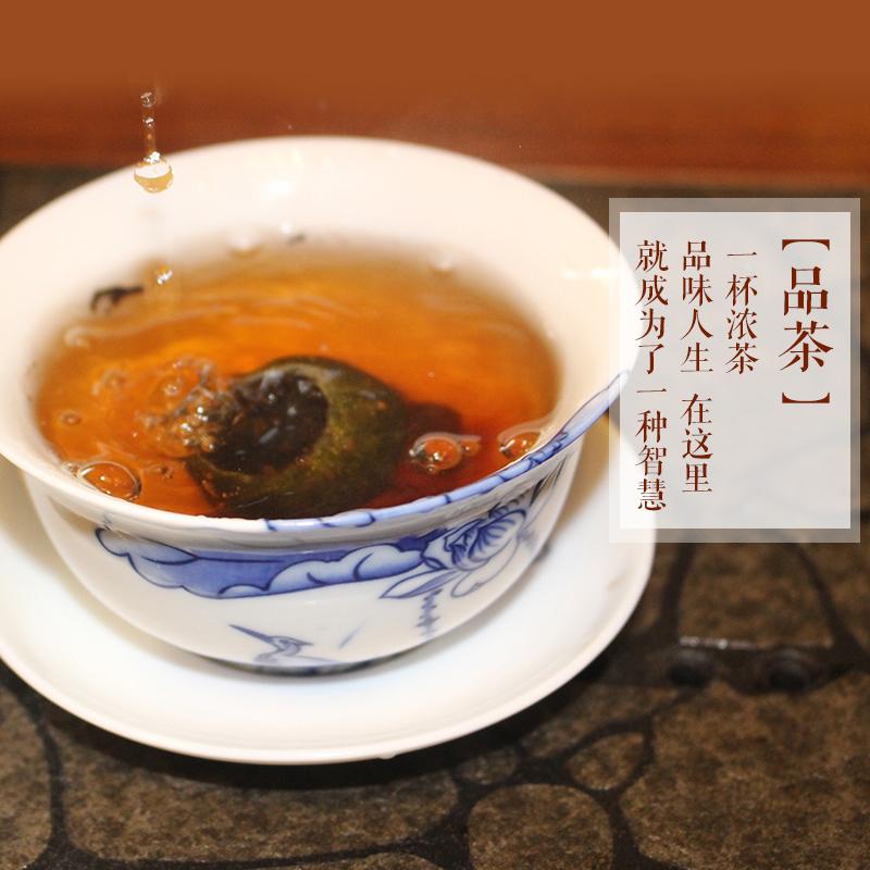 小青柑普洱茶正宗新会特级宫廷陈皮小青桔橘普熟茶柑普茶礼盒包装