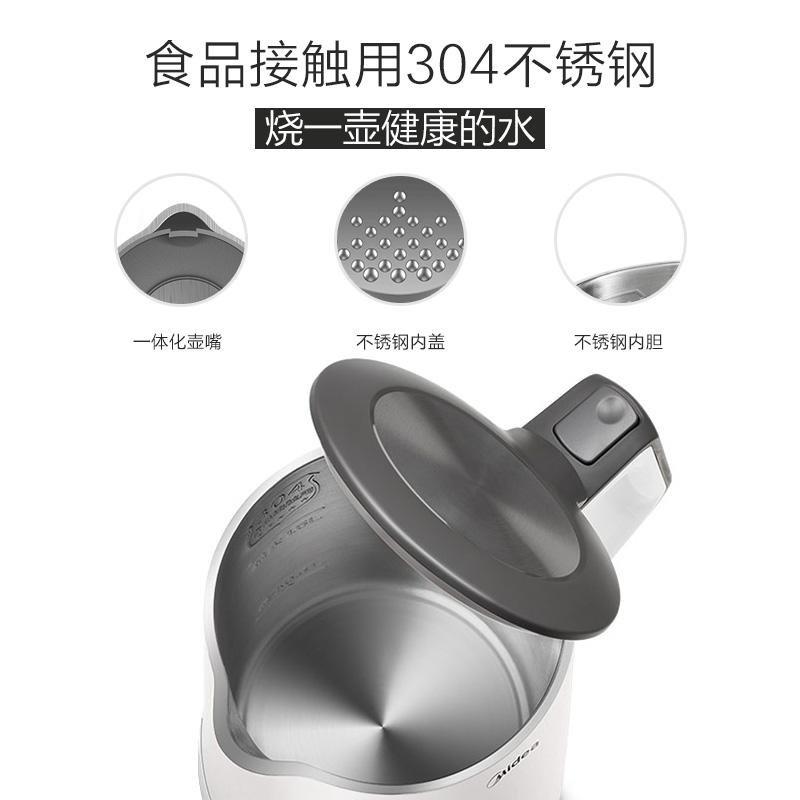 美的电热水壶家用不锈钢正品电热一体烧水壶自动断电大容量开水壶