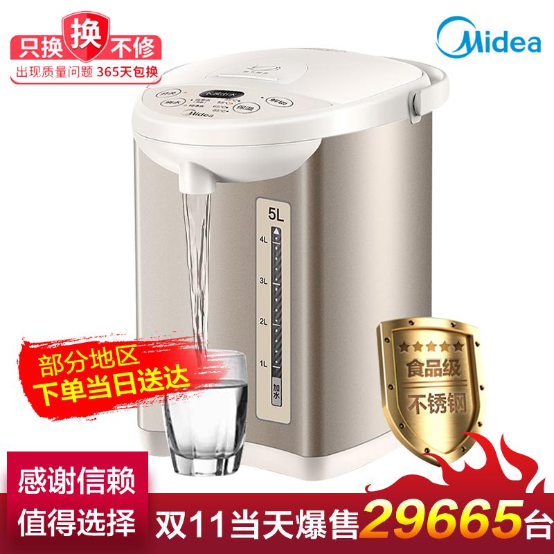 美的电热水瓶家用开水壶全自动智能保温一体电烧水器壶大容量恒温