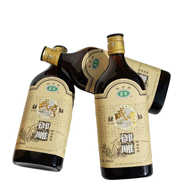 12 绍兴黄酒咸亨御雕黑标 500ML 瓶装半甜型纯粮糯米酒正品