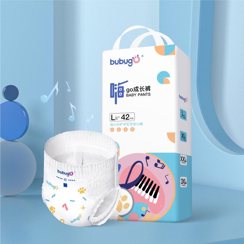 bubugo拉拉裤夏新品嗨go纸尿裤超薄透气L42男女宝宝通用