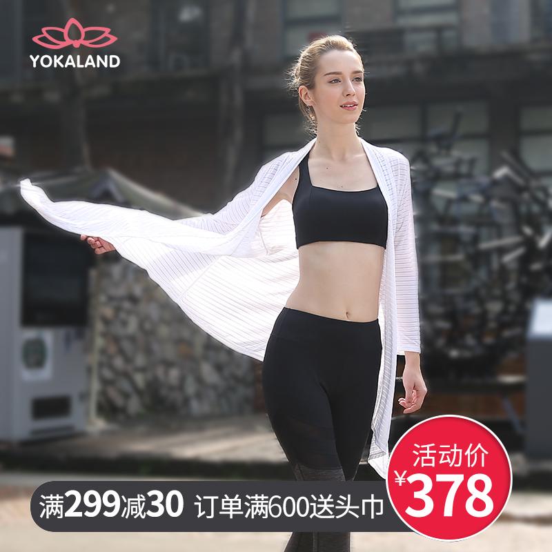 優卡蓮瑜伽健身休閒輕柔舒適透氣速幹紋理外套VJW009