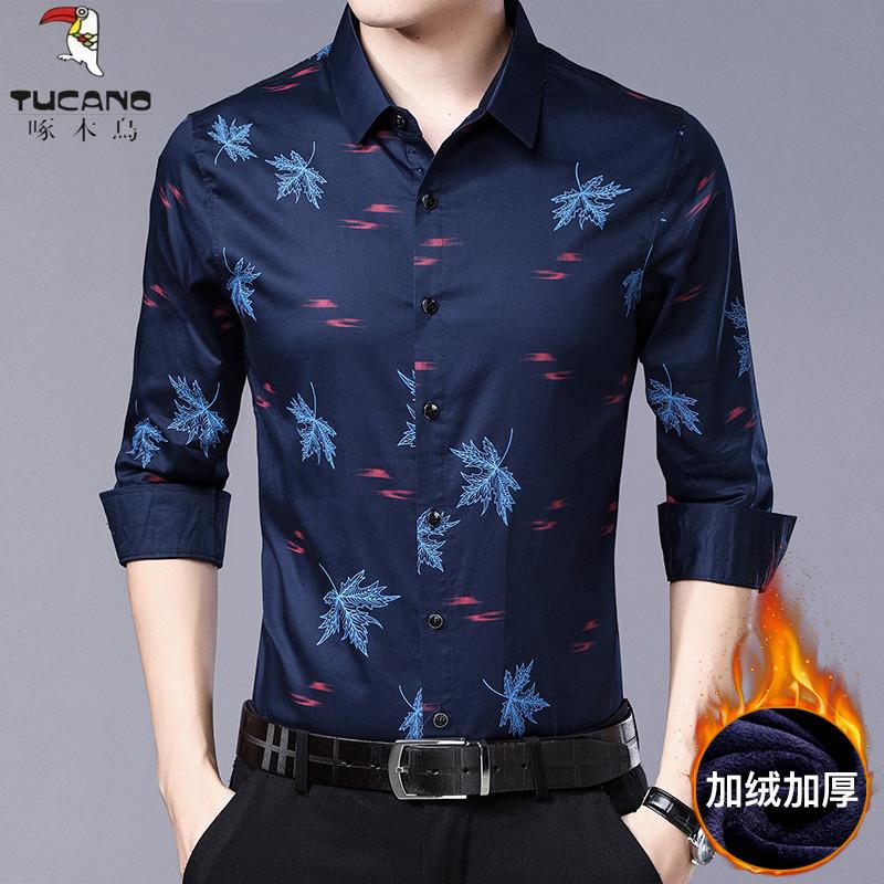 啄木鸟男士长袖衬衫加绒加厚时尚休闲中年新款韩版潮流免烫衬衫男