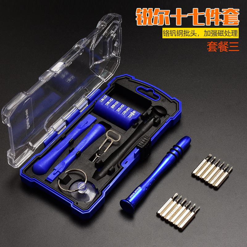 蘋果手機數碼維修拆機工具 三星 螺絲刃修理套裝華為 iphone6 銳爾