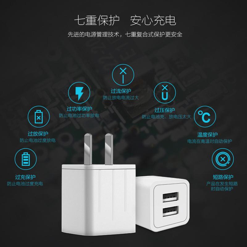 古尚古苹果充电器6s充电头5手机7plus快充适用8X快速安卓通用ipad插头闪充xsmax