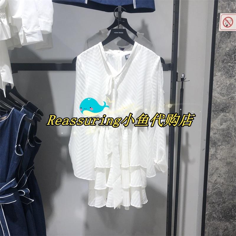 Vero Moda江疏影同款319378512连体短裤 319278504 319378501S85