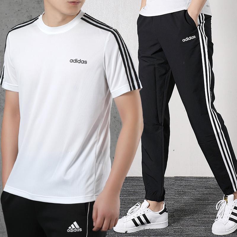 Adidas阿迪达斯套装男2020夏季新款运动服宽松跑步短袖长裤休闲装
