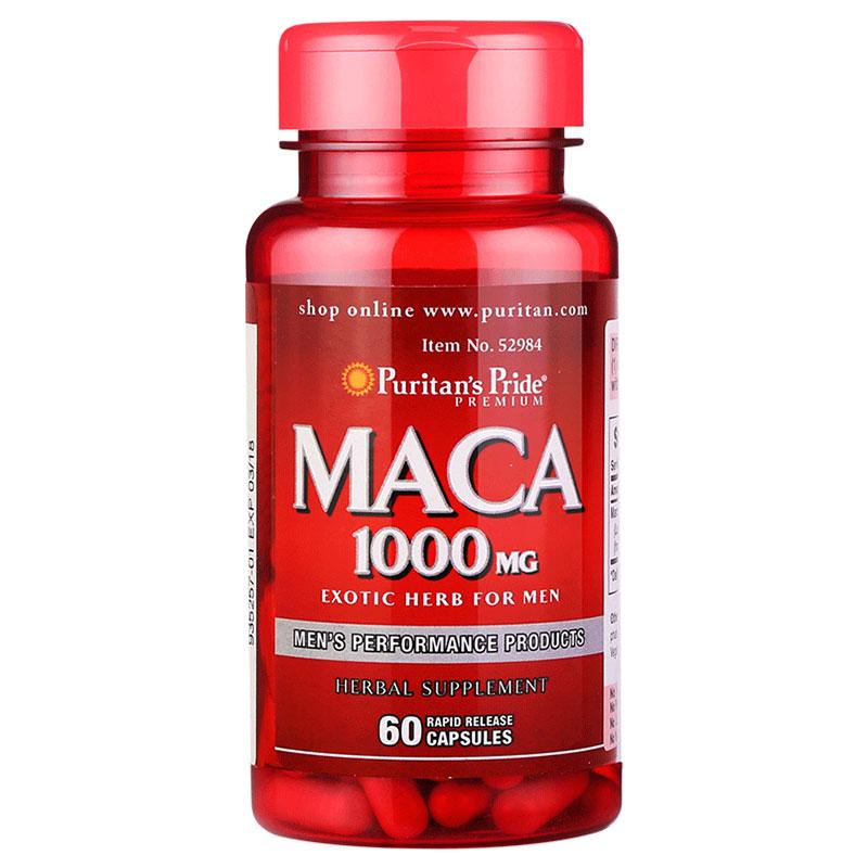 美国普丽普莱玛卡玛咖精片胶囊玛卡黑玛咖粉正品成人男性MACA60粒