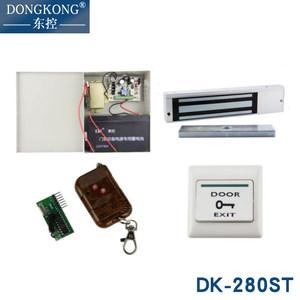 DK/东控 门禁磁力锁遥控套装 电子暗柜带蓄电功能 隐形防盗门锁
