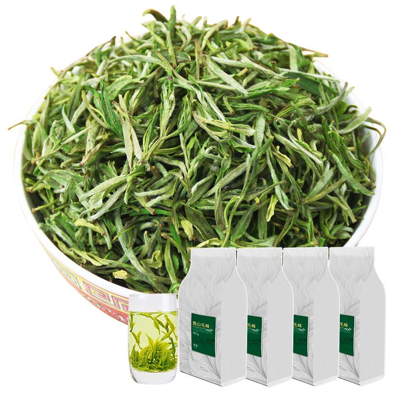 黄山毛峰2020新茶正宗特级茶嫩芽绿茶茶叶500g安徽毛尖散装袋装主图