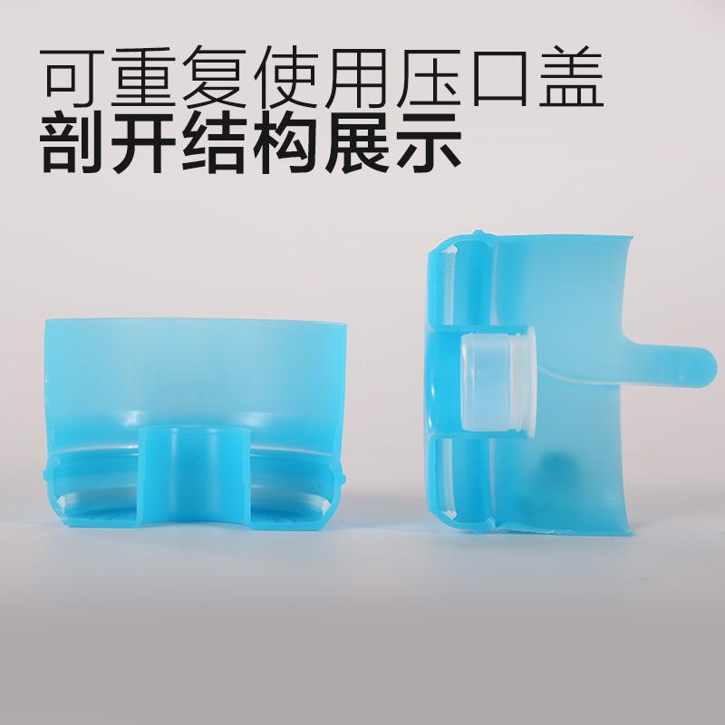 可重复使用大桶纯净水矿泉水桶盖子饮水机瓶压口盖桶装水桶盖子