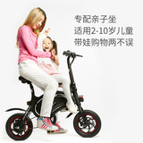 Electric car child seat front flywheel Will Big Fish D123 original dedicated Lexing world P1 baby seat