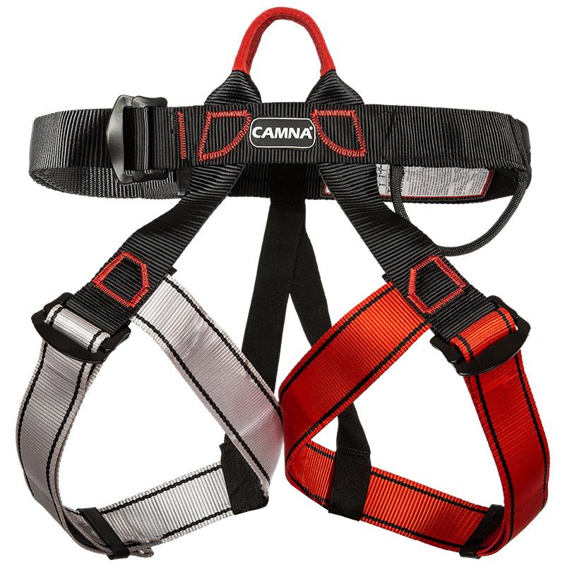 坎乐户外登山攀岩安全带高空作业安全带速降半身保险带攀岩装备