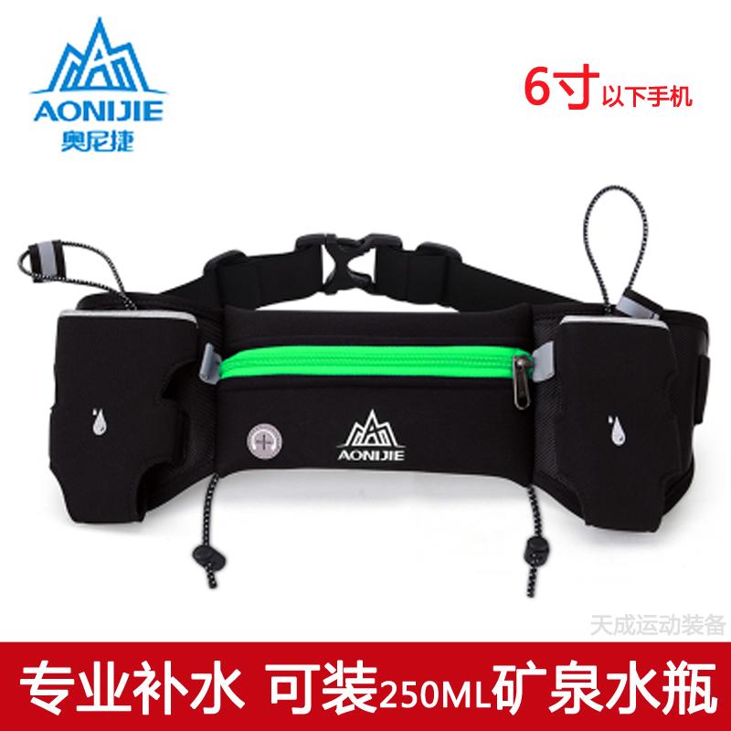 專業越野跑步水壺腰包馬拉松運動男可放雙水壺戶外手機腰包多功能