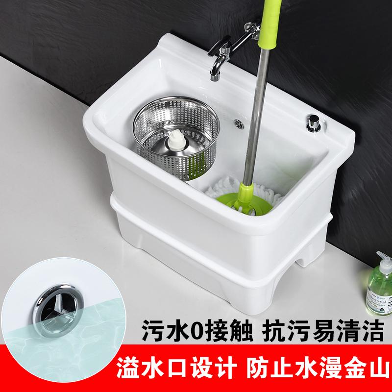 洗拖把池陶瓷阳台拖布池墩布池双驱动台控下水地拖盆家用卫生间大