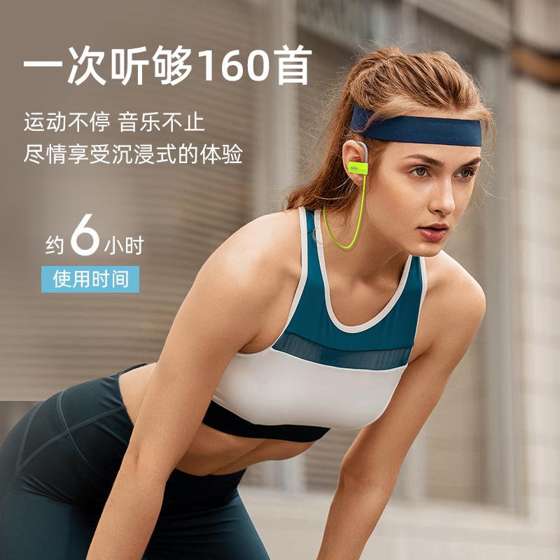 UCOMX 阿里云智能 G03S 无线蓝牙耳机