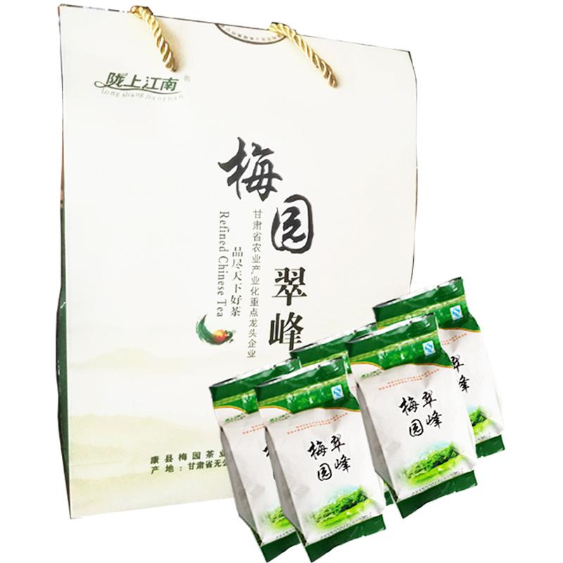 陇南康县梅园翠峰其它绿茶阳坝浓香型手工接待专用散装袋装茶特级