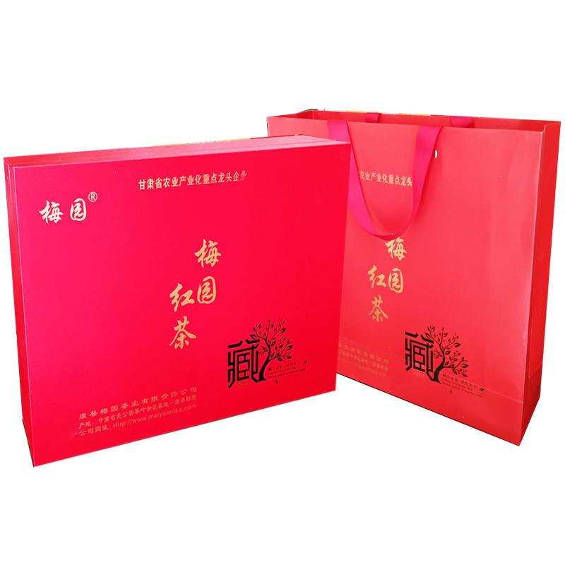 甘肃陇特产南茶叶梅园其它红茶一级浓香型高山云雾礼盒包装今年新