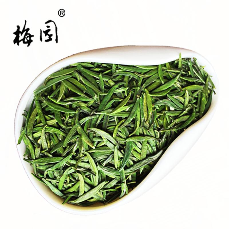 年新茶梅园贡芽明前陇南高山小牙尖罐装礼盒龙井工艺其它绿茶 2019