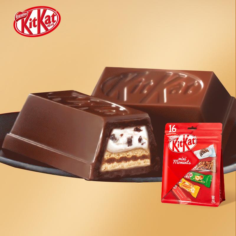 KitKat雀巢奇巧威化巧克力山姆会员店同款零食迪拜