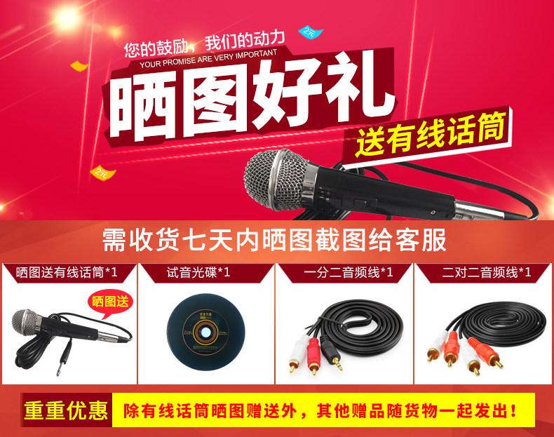 KINGHOPE PA-350桌面台式一体DVD/CD机组合音响蓝牙手机卧室音箱