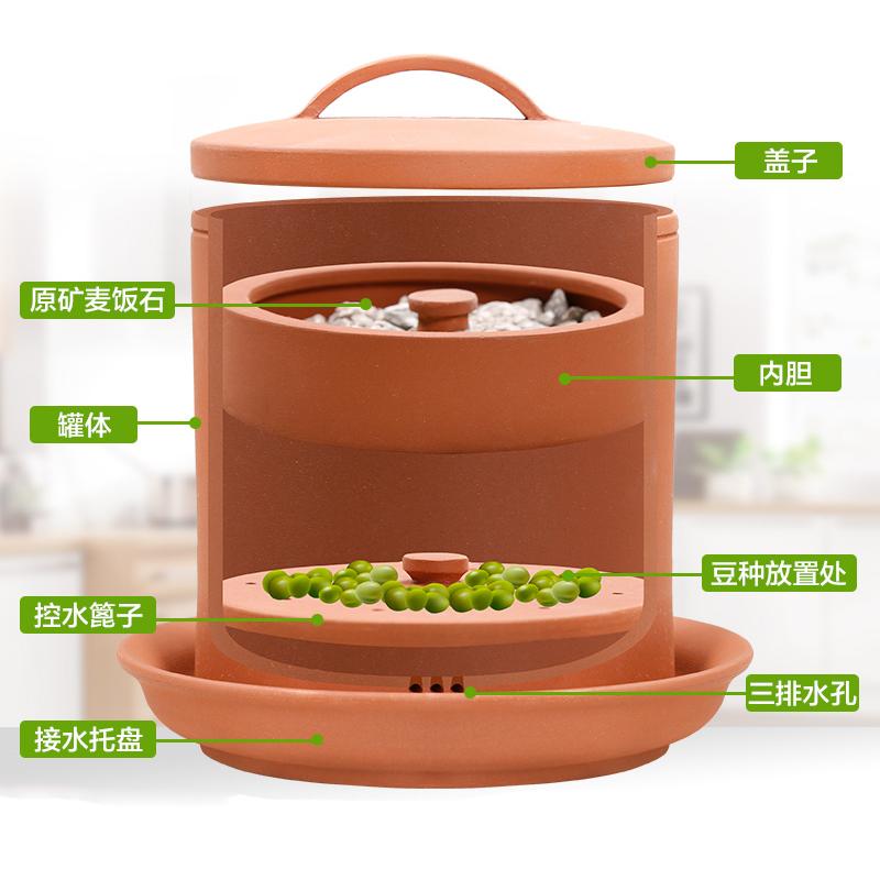 生花生黄豆绿豆芽罐子土陶大容量全自动四季发豆芽机家用种芽苗菜
