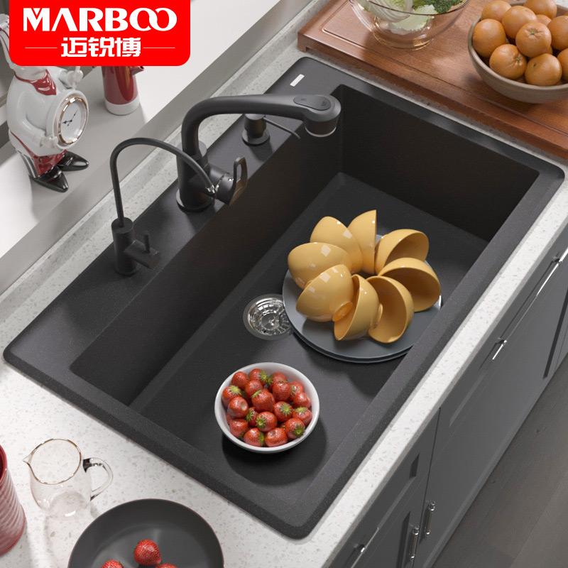 德国迈锐博厨房石英石水槽单槽欧洲进口洗菜盆黑色花岗岩水池套餐