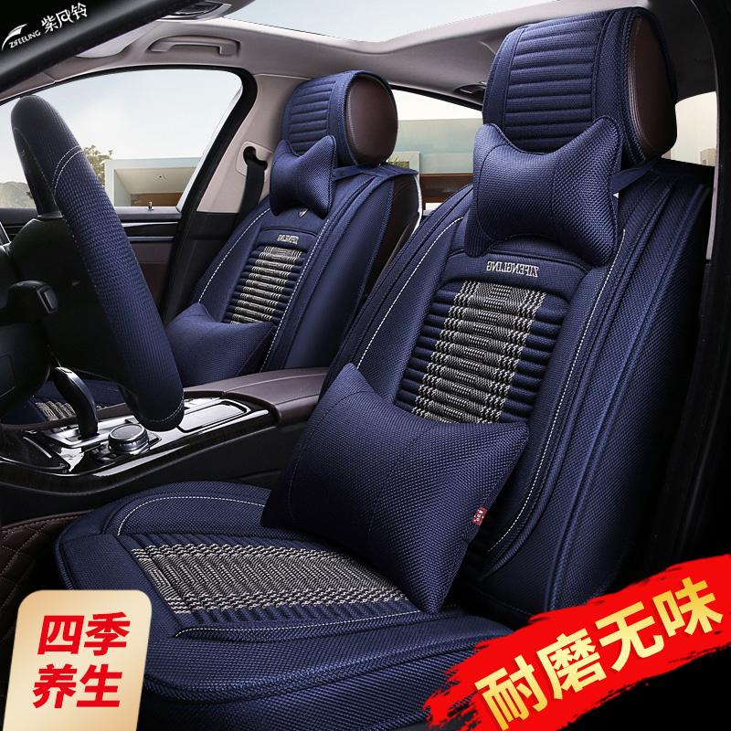 紫风铃新款汽车坐垫四季通用全包亚麻布艺专用全包围车垫冬季座套