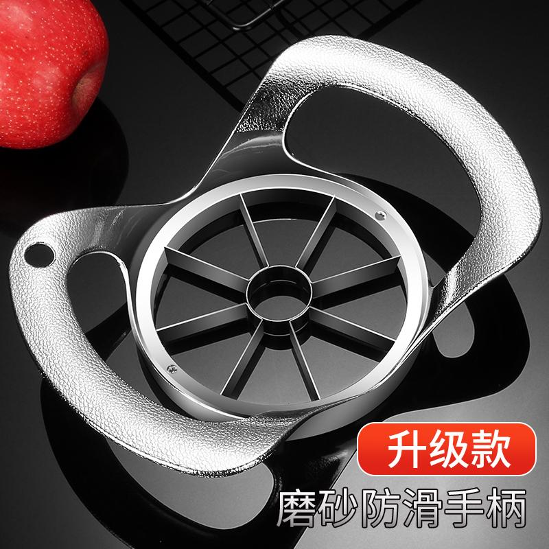 304不锈钢切苹果神器切水果神器大号分果切果分割切片切割去核器