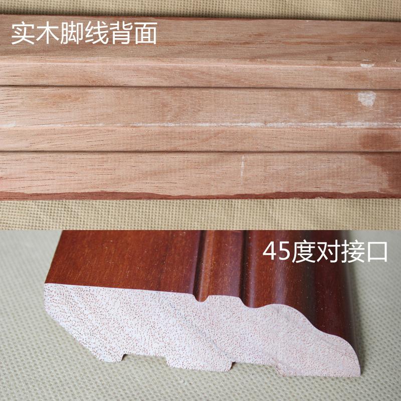 米维实木踢脚线 白色平面烤漆实木踢脚线 实木地脚线8.8公分 10cm