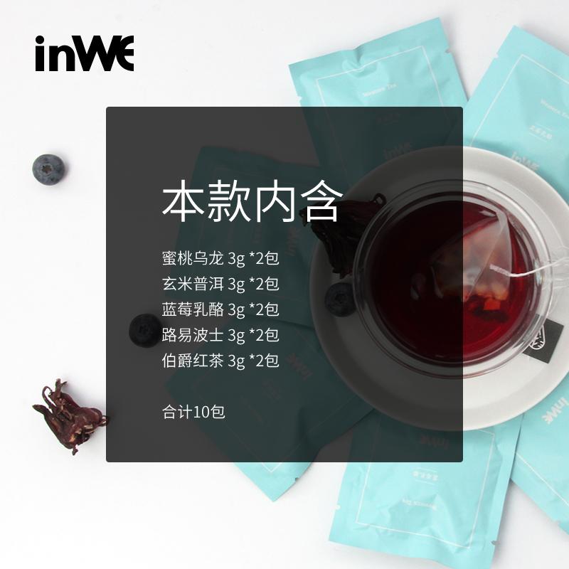 口味花茶组合茶包茶叶袋泡茶绿茶包蜜桃乌龙茶冷普洱茶 5 因味 inWE