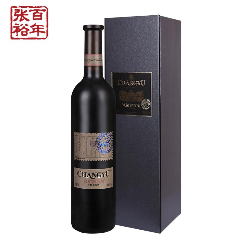 张裕官方 红酒单瓶礼盒 珍藏级解百纳 纪念版干红葡萄酒蛇龙珠