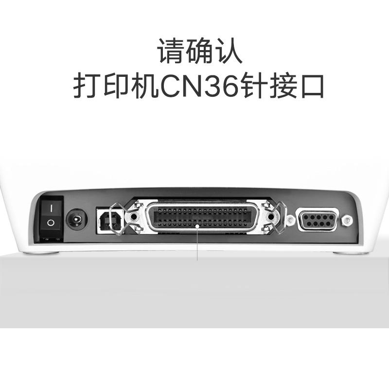 绿联 并口转usb打印线CN36针数据连接DB36老式打印机线1284转换线