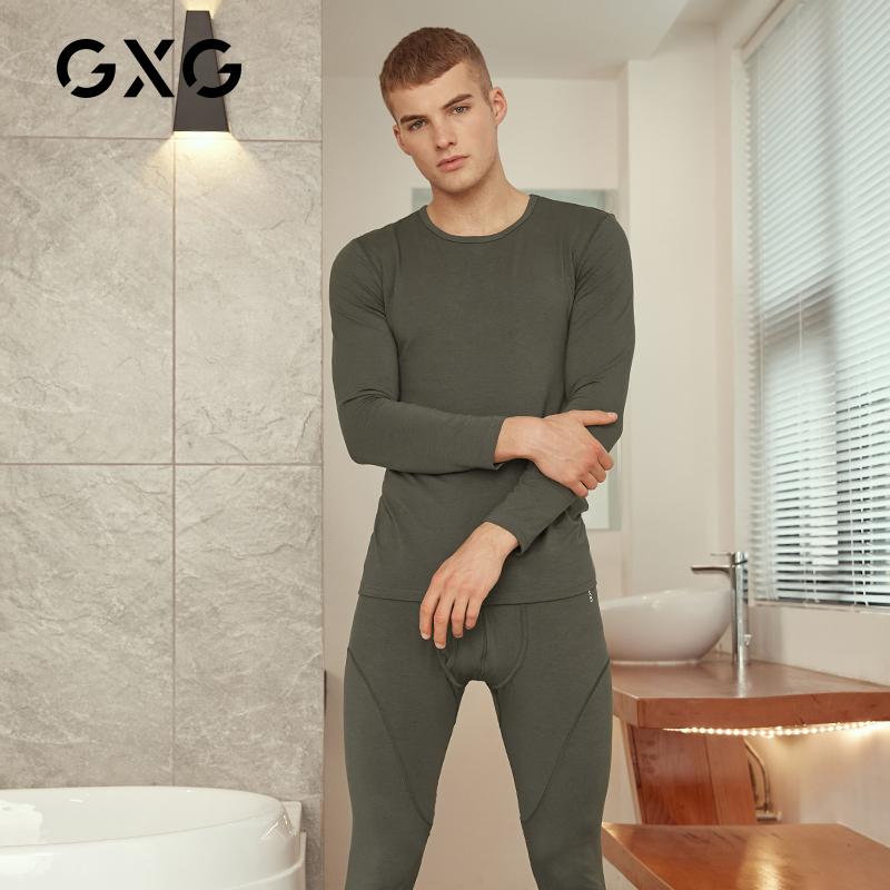 GXG内衣 男士保暖内衣男套装秋衣秋裤厚款多色青年学生棉质冬季