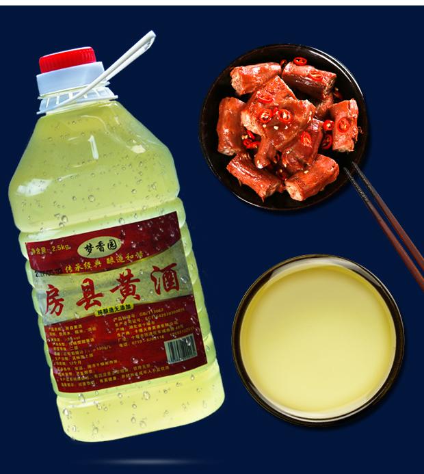 斤桶装包邮 5 湖北房县黄酒糯米酒半甜型黄酒米酒月子酒胜绍兴黄酒